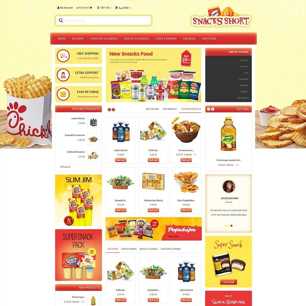 theme - Lebensmittel & Restaurants - Snacksshort Food Store - 3