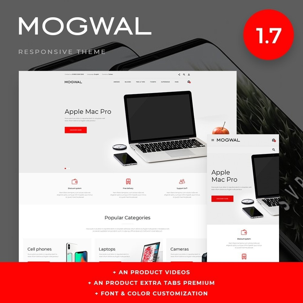 mogwal - High-tech Shop