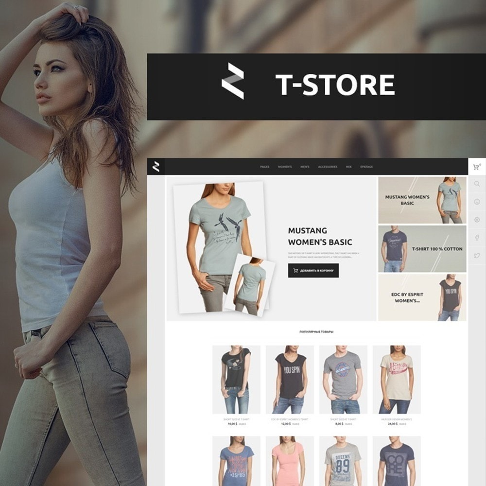 T-Store