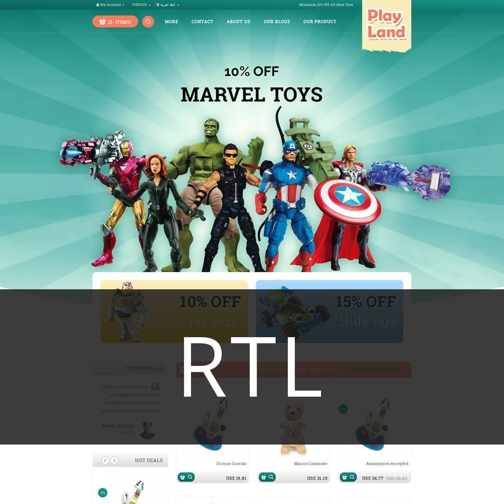 theme - Дети и Игрушки - Playland - Kids Shop - 3