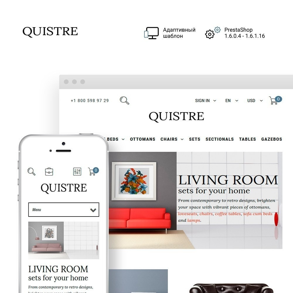 theme - Дом и сад - Quistre - Interior - 1
