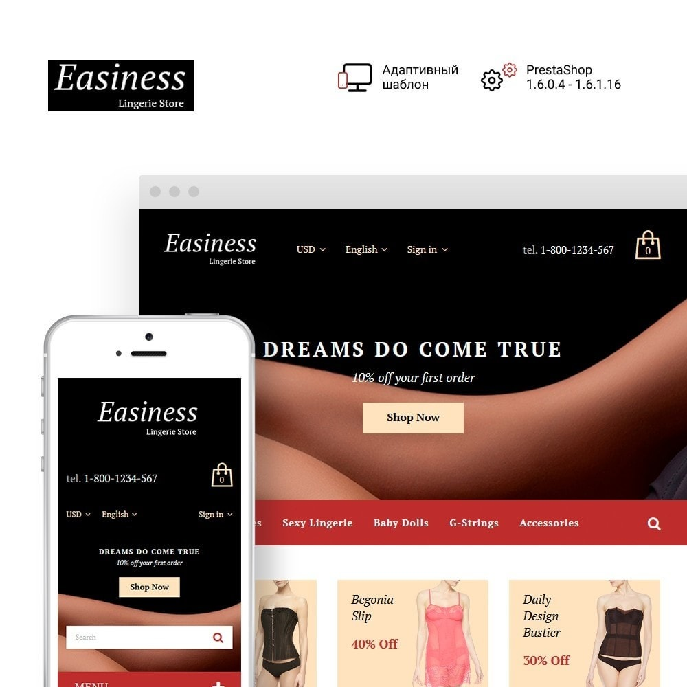 theme - Мода и обувь - Easiness - Lingerie Store - 1