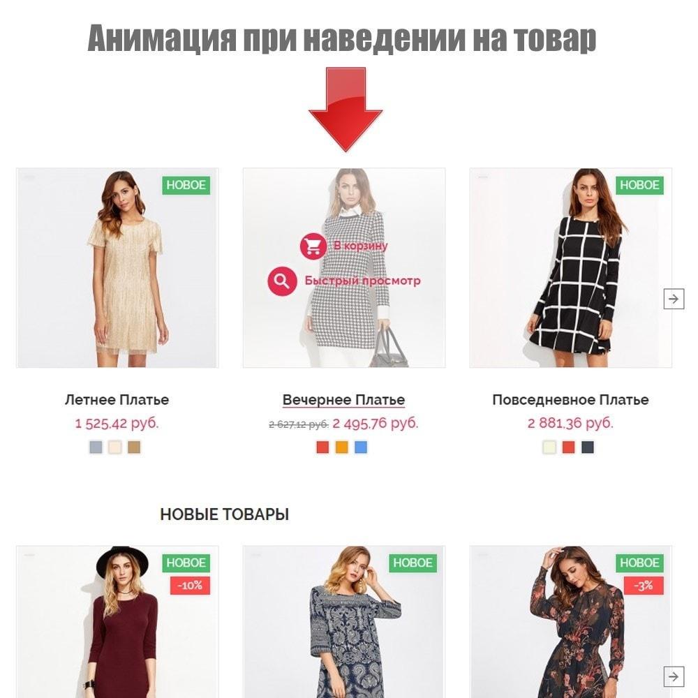 theme - Мода и обувь - ComfortRed магазин стильной одежды - 6