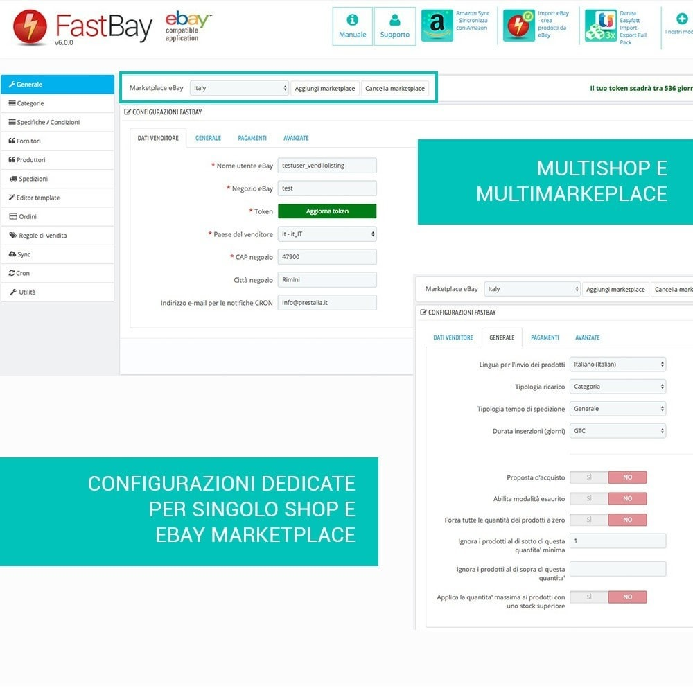 module - Marketplace - Fastbay - sincronizzazione con eBay Marketplace - 3