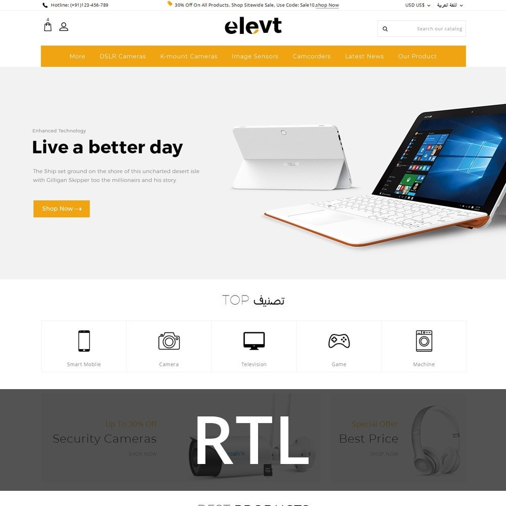 theme - Elettronica & High Tech - Elevt - The Electronic Store - 3