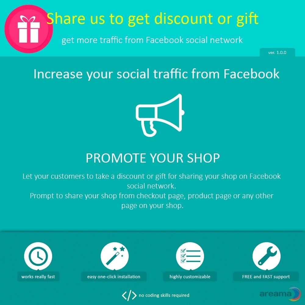 module - Boutons de Partage & Commentaires - Share us to get discount or gift - 1