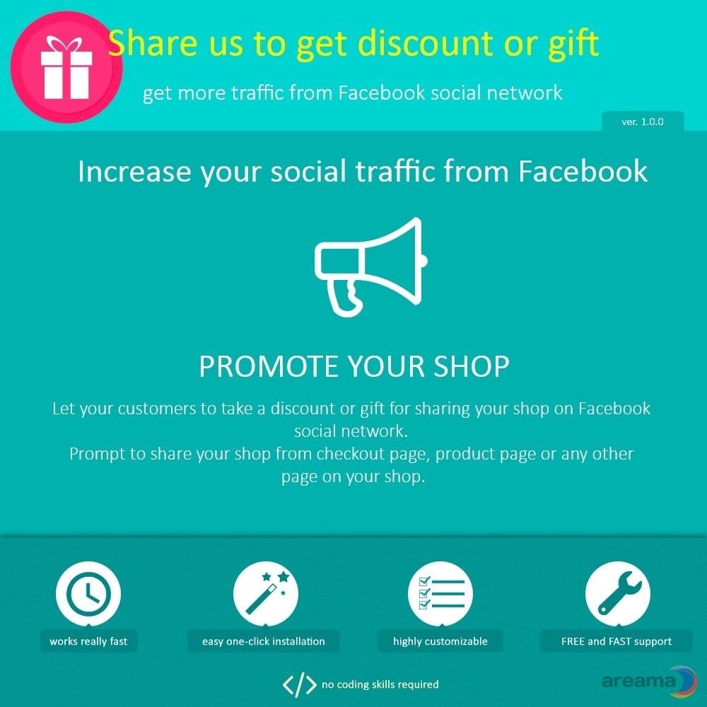 module - Кнопки 'Рассказать друзьям' и комментариев - Share us to get discount or gift - 1
