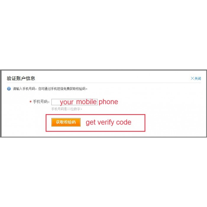 module - Creditcardbetaling of Walletbetaling - Alipay Escow 3.3 best China Payment - 26