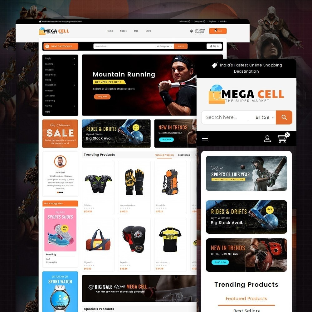 theme - Sport, Loisirs & Voyage - Mega Cell Sports Equipment - 2