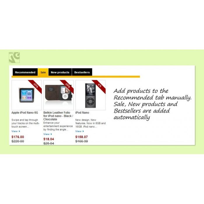 module - управления товарами на стартовой странице - Home Tabs - 3