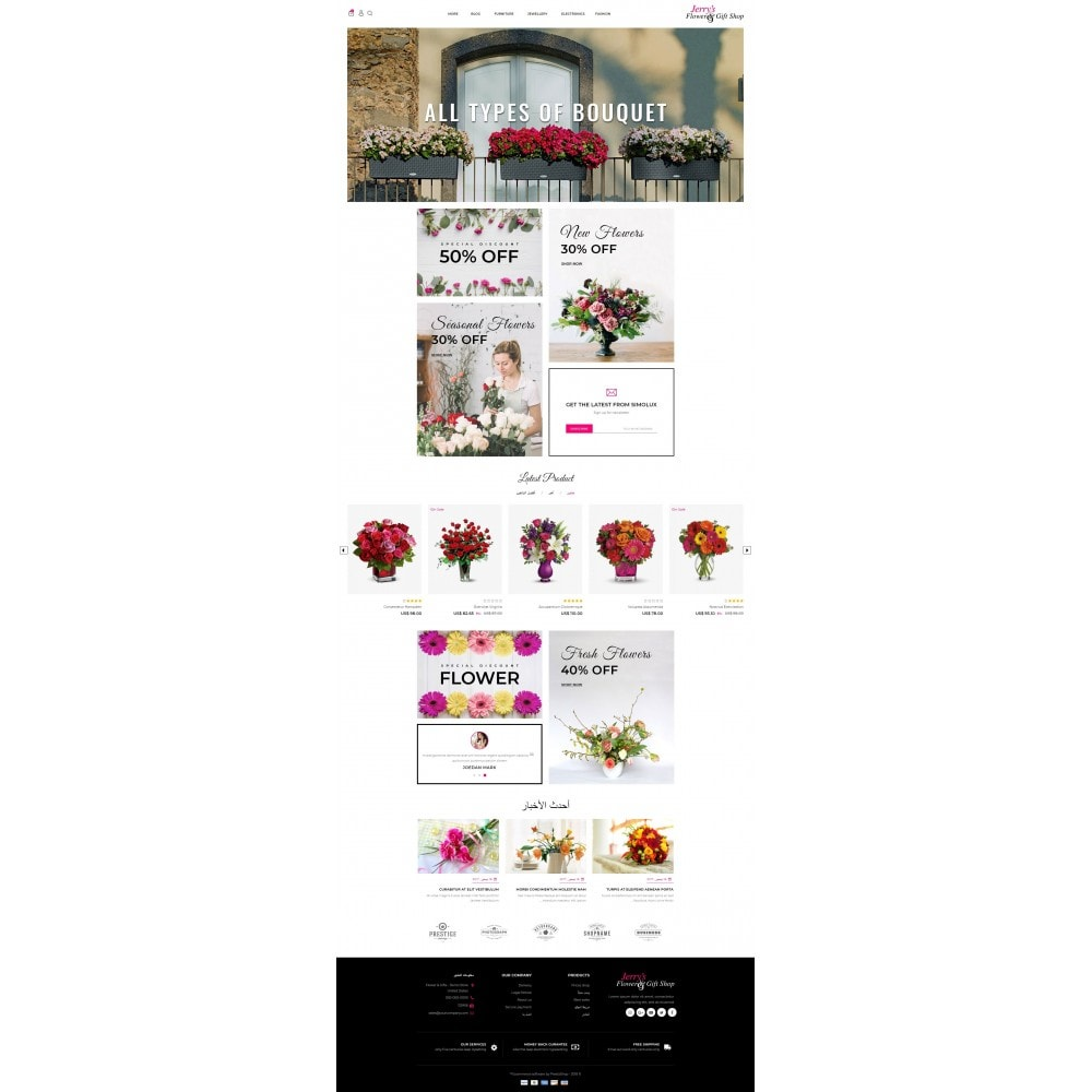theme - Gifts, Flowers & Celebrations - Flower and Gift Shop - 10