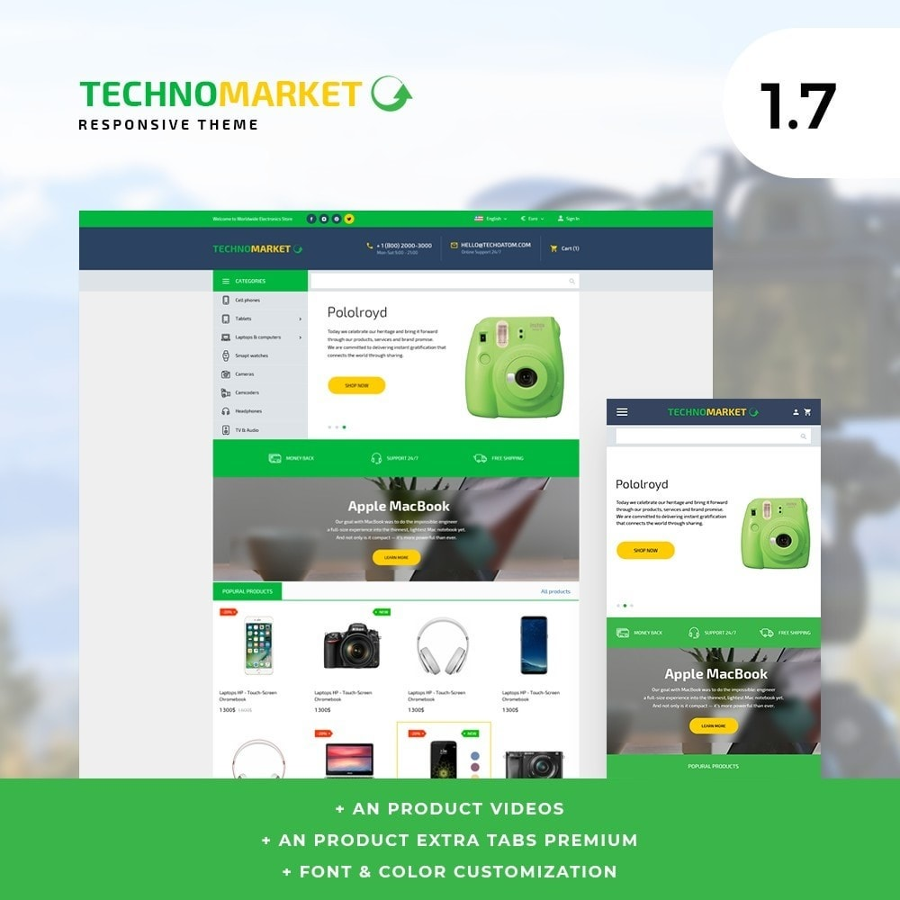 Technomarket - High-tech Shop