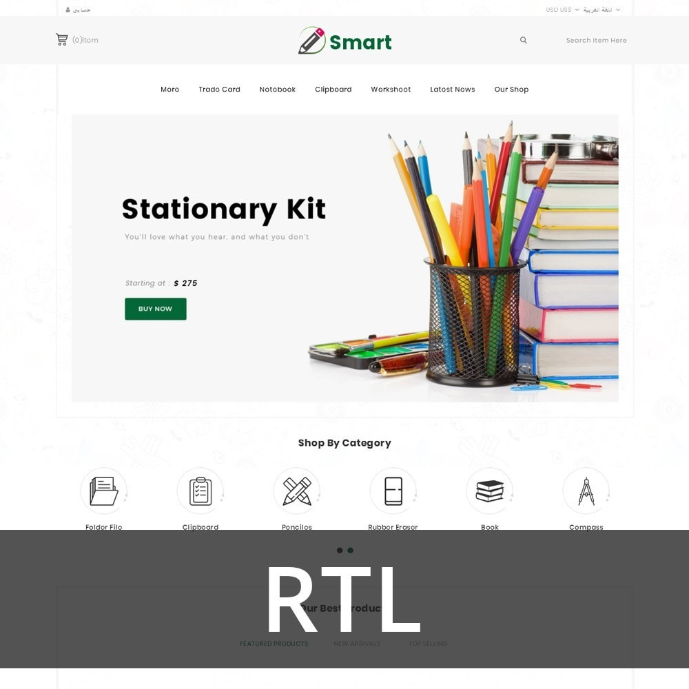Smart - The Stationary Shop