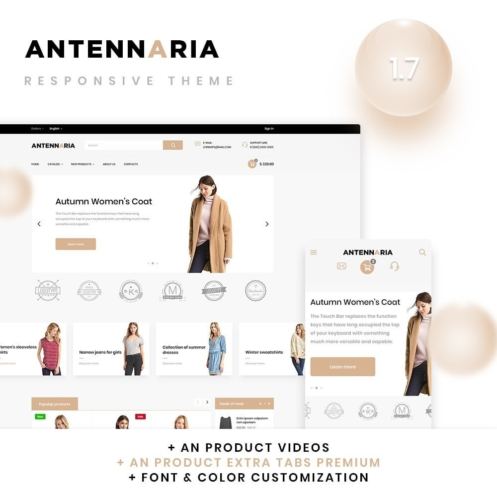 Antennaria Fashion Store