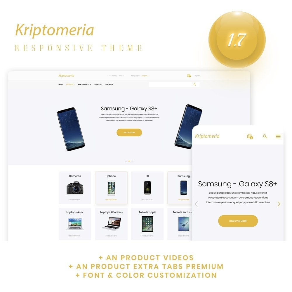 Kriptomeria - High-tech Shop