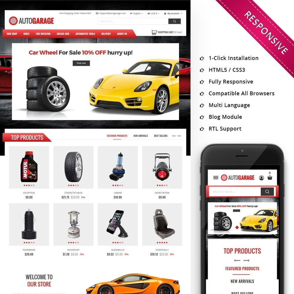 Autogarage - The Automobile Shop