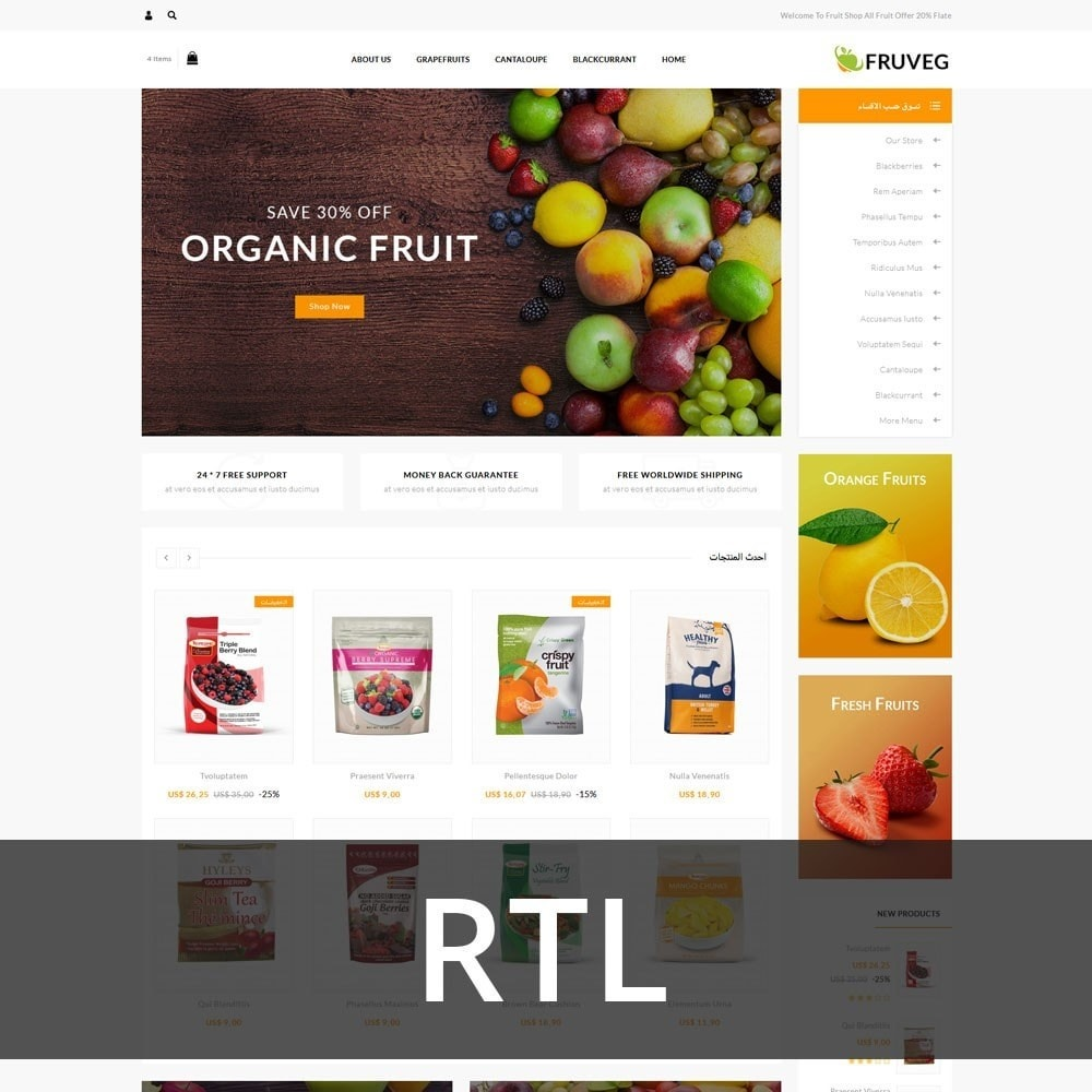theme - Food & Restaurant - Fruveg - The Grocery Store - 3