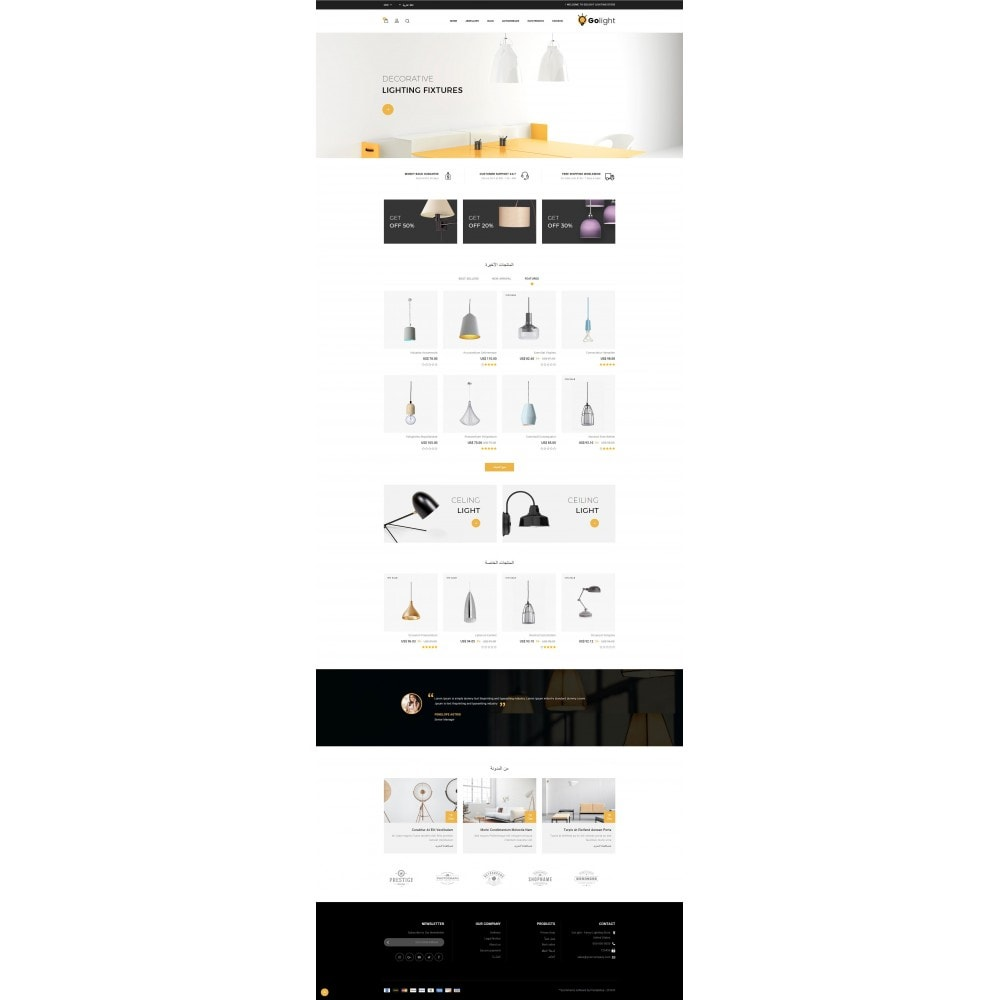 theme - Gifts, Flowers & Celebrations - GoLight - Fancy Light Store - 10