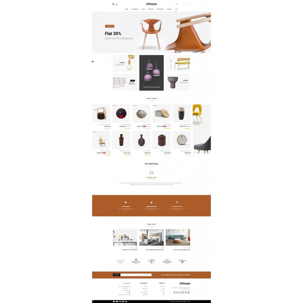 theme - Home & Garden - Offistyle - Furniture Store - 10