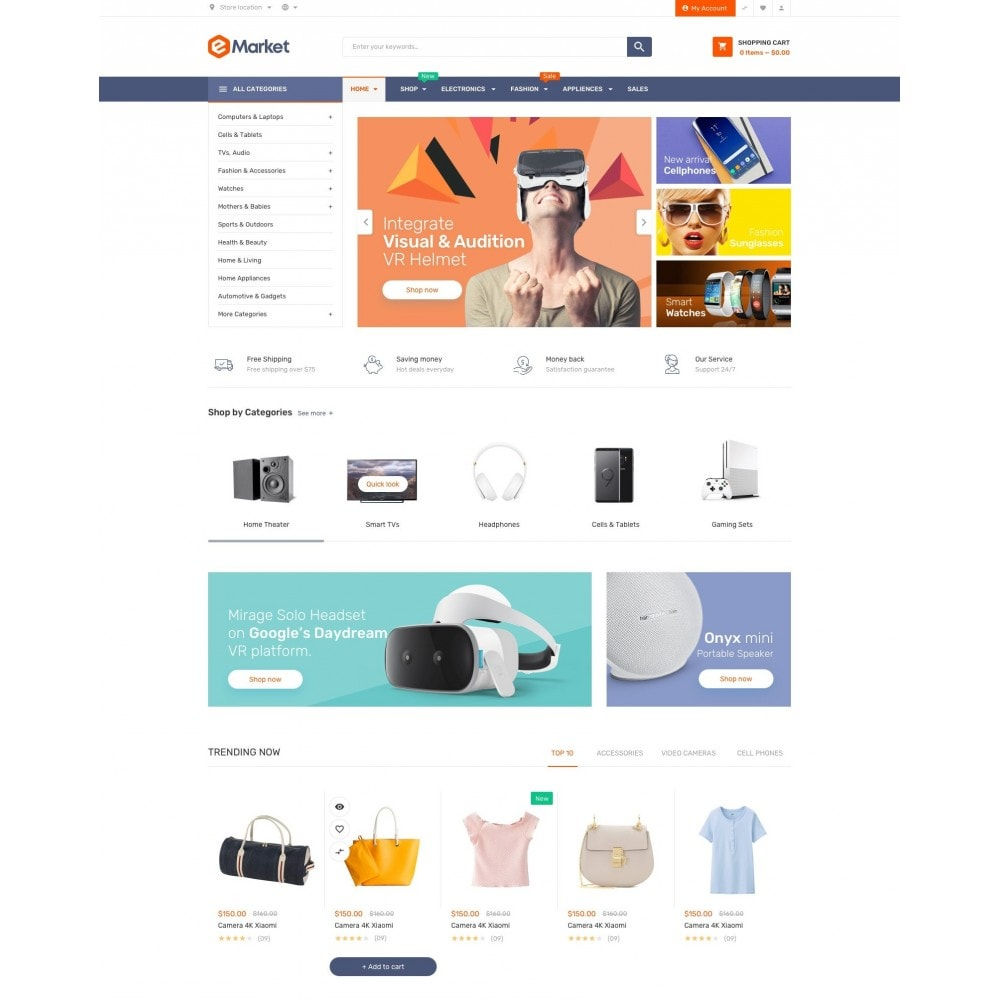 eMarket Electronic Store