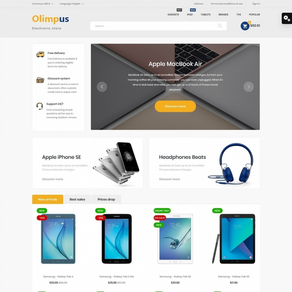 Olimpus - High-tech Shop