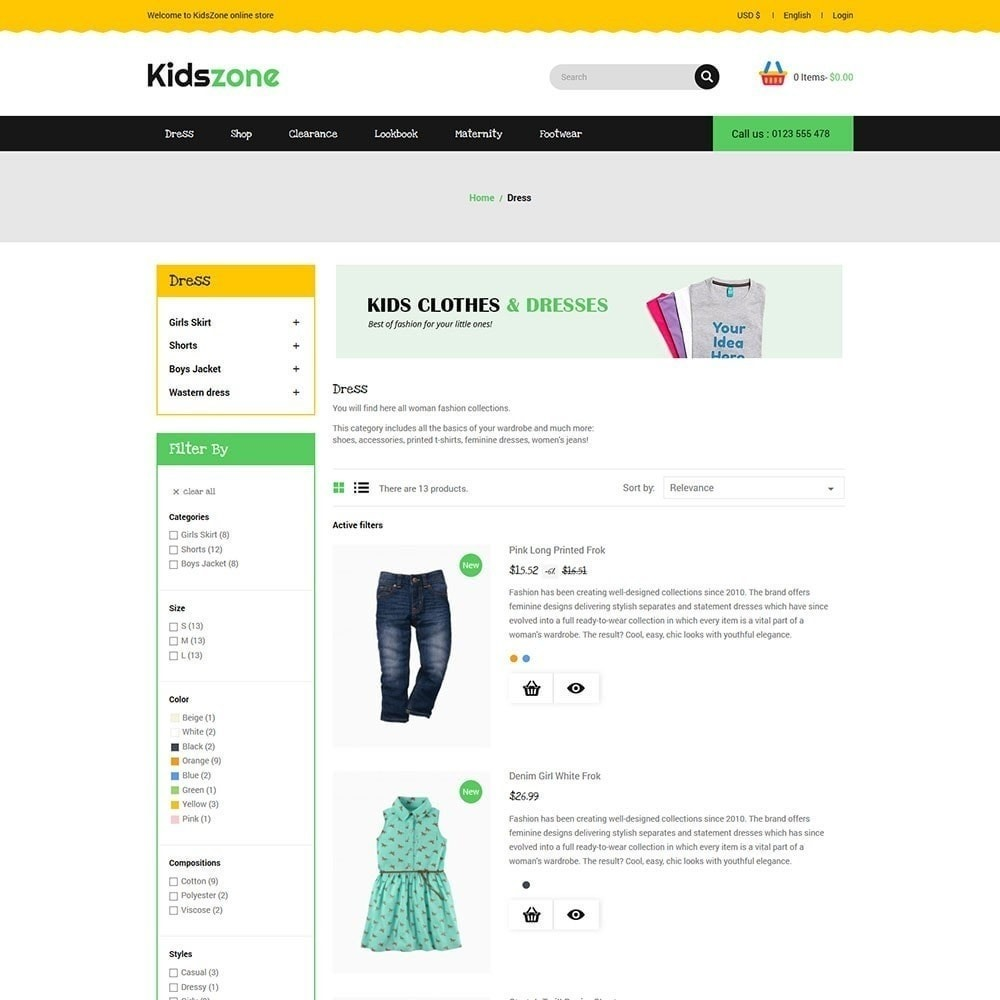 Kidszone - магазин для детей