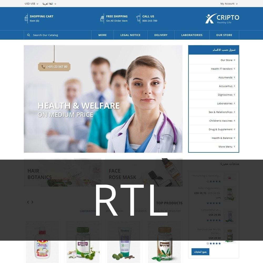 theme - Santé & Beauté - Cripto - Mega Medicine Store - 3