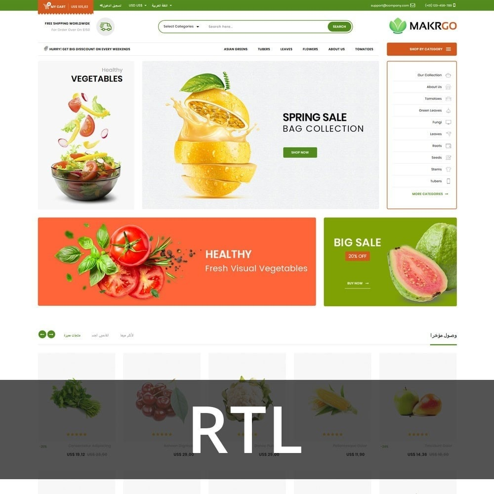 theme - Lebensmittel & Restaurants - Makgro - The Retailer Shop - 3