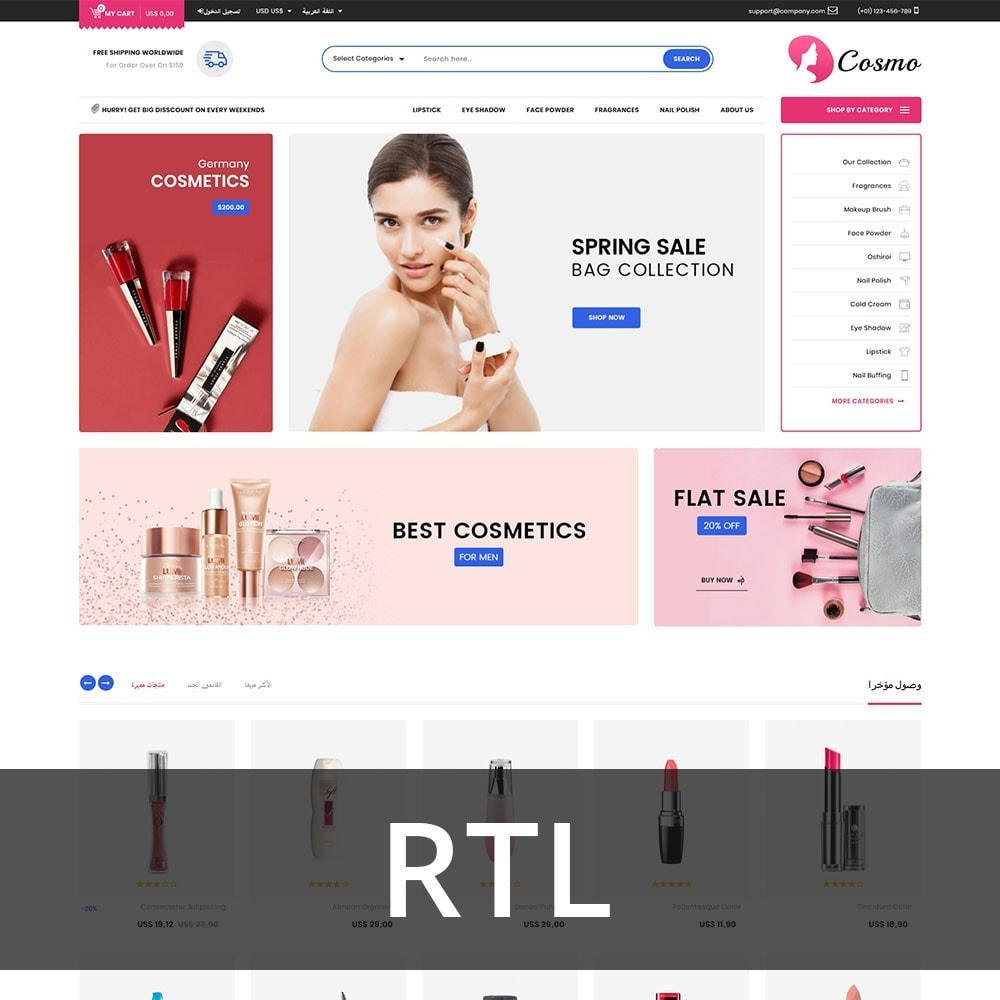 theme - Salud y Belleza - Cosmo - The Cosmetic Mega Store - 3