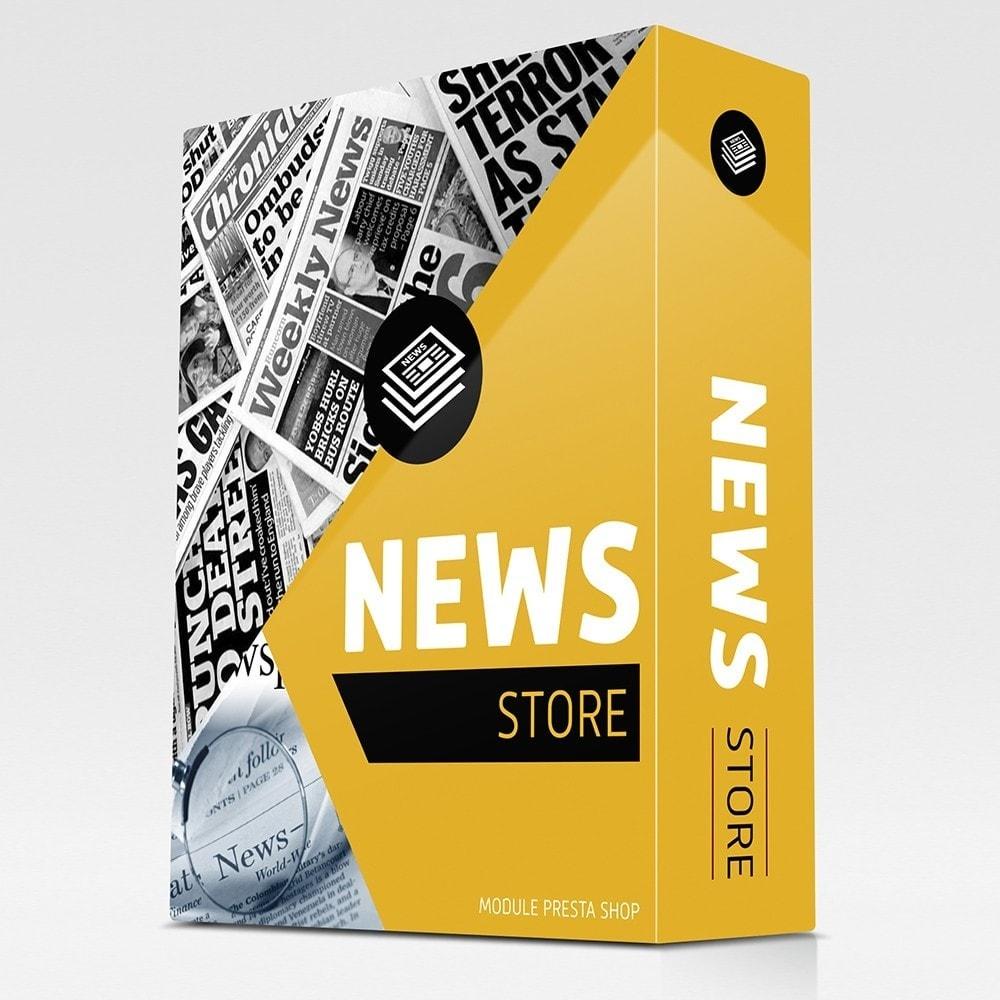 module - Блог, форумов и новостей - Новости магазина - 1