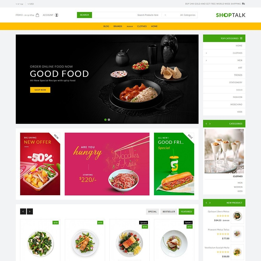 theme - Food & Restaurant - ShopTalk Food Store - 3