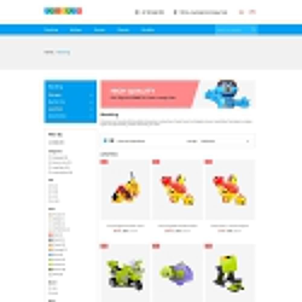 theme - Дети и Игрушки - Toyland - Магазин игрушек для детей - 4