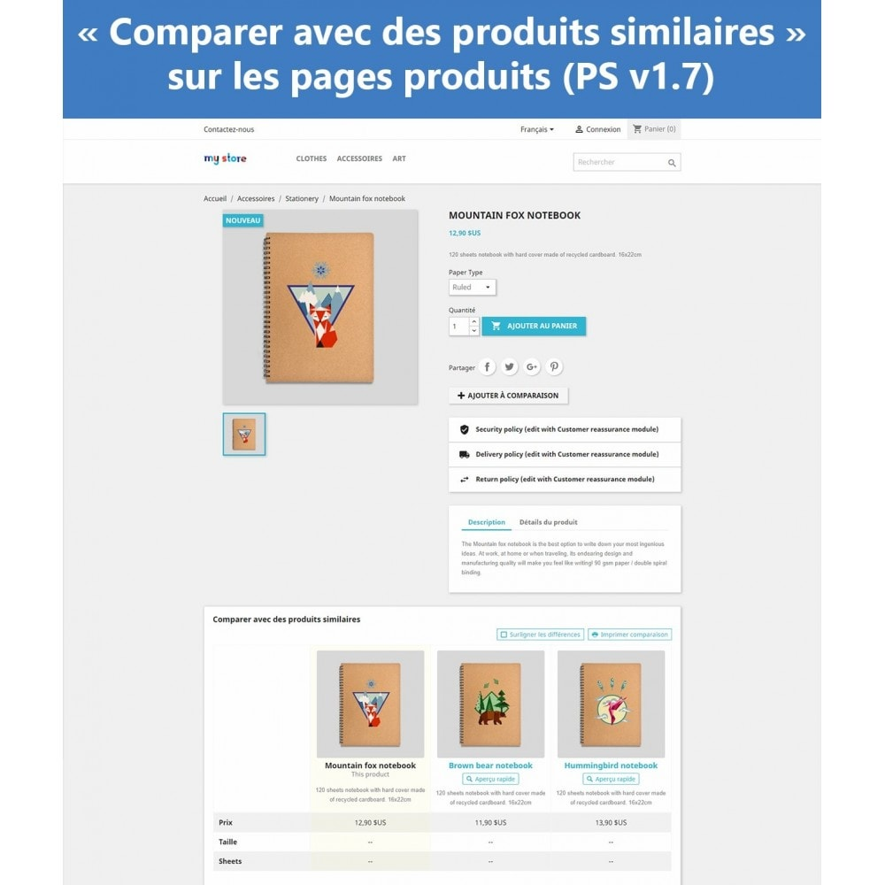 module - Comparateurs de prix - Comparaison avancée des produits - 12