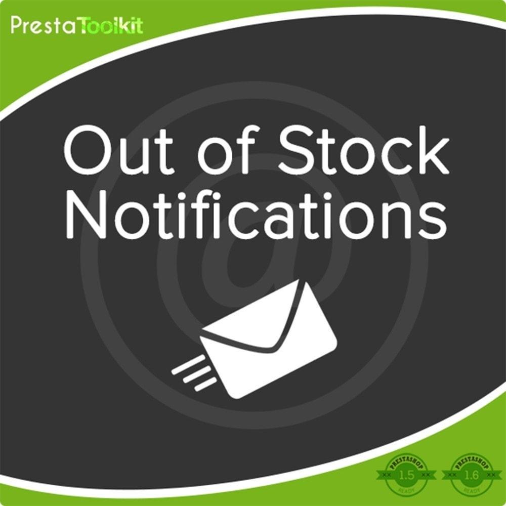 module - электронные письма и уведомления - Уведомление об отсутствии на складе - 1