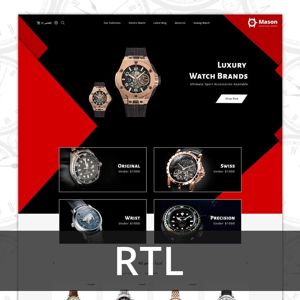 theme - Elektronika & High Tech - Mason - The Watch Shop - 3