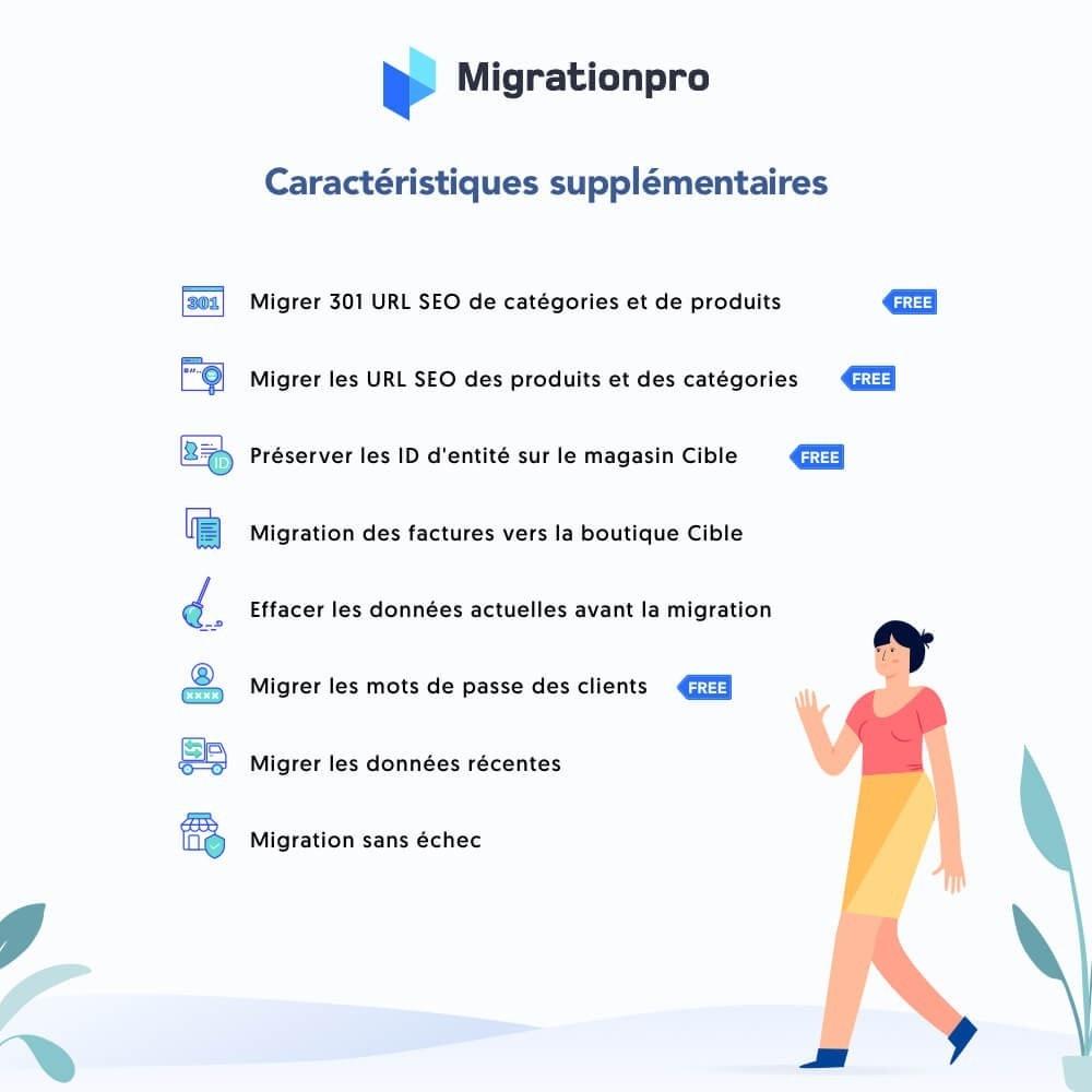 module - Migration de Données & Sauvegarde - Outil de migration PrestaShop - 5