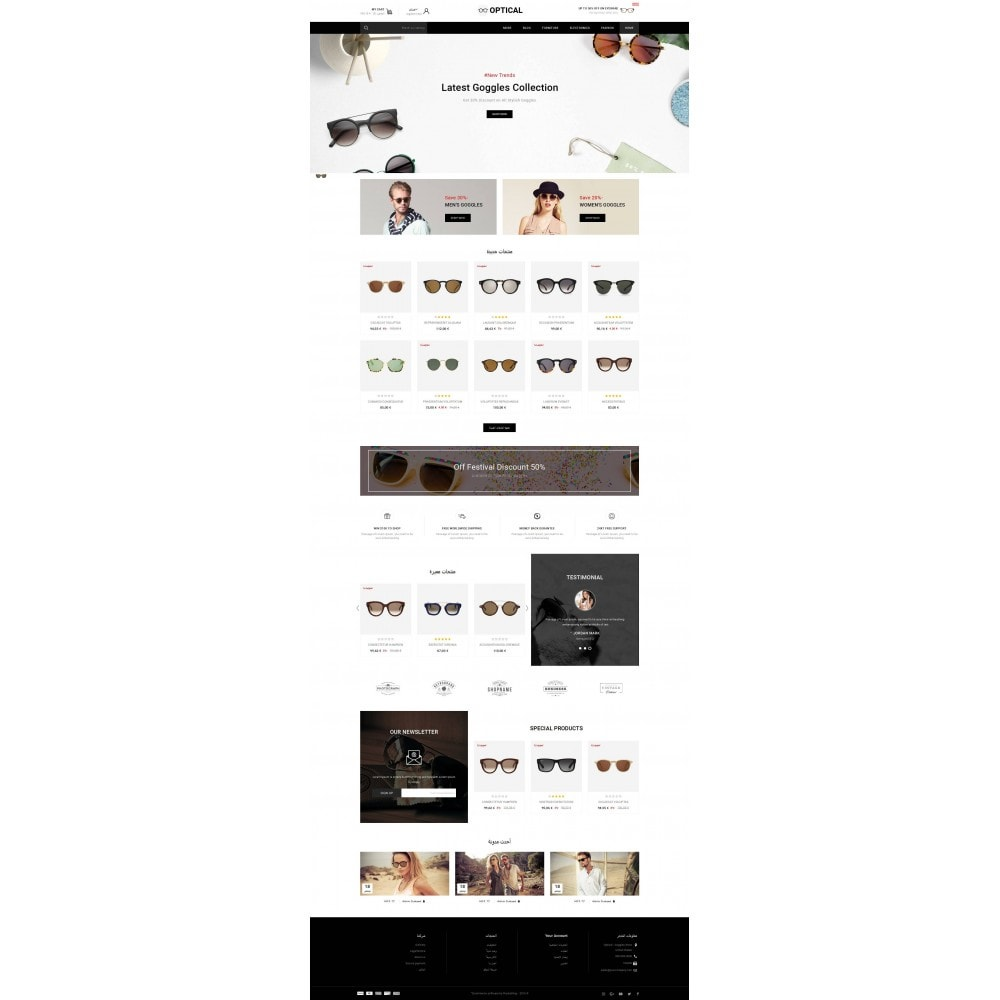 theme - Ювелирные изделия и Аксессуары - Optical - Goggles Store - 10
