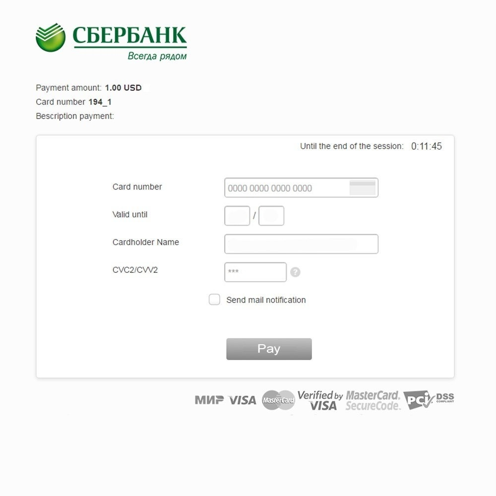 module - Creditcardbetaling of Walletbetaling - Payment method Sberbank - 4