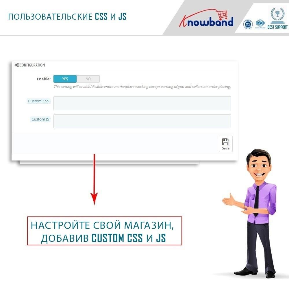 module - Создания торговой площадки - Knowband - Multi Vendor Marketplace - 5
