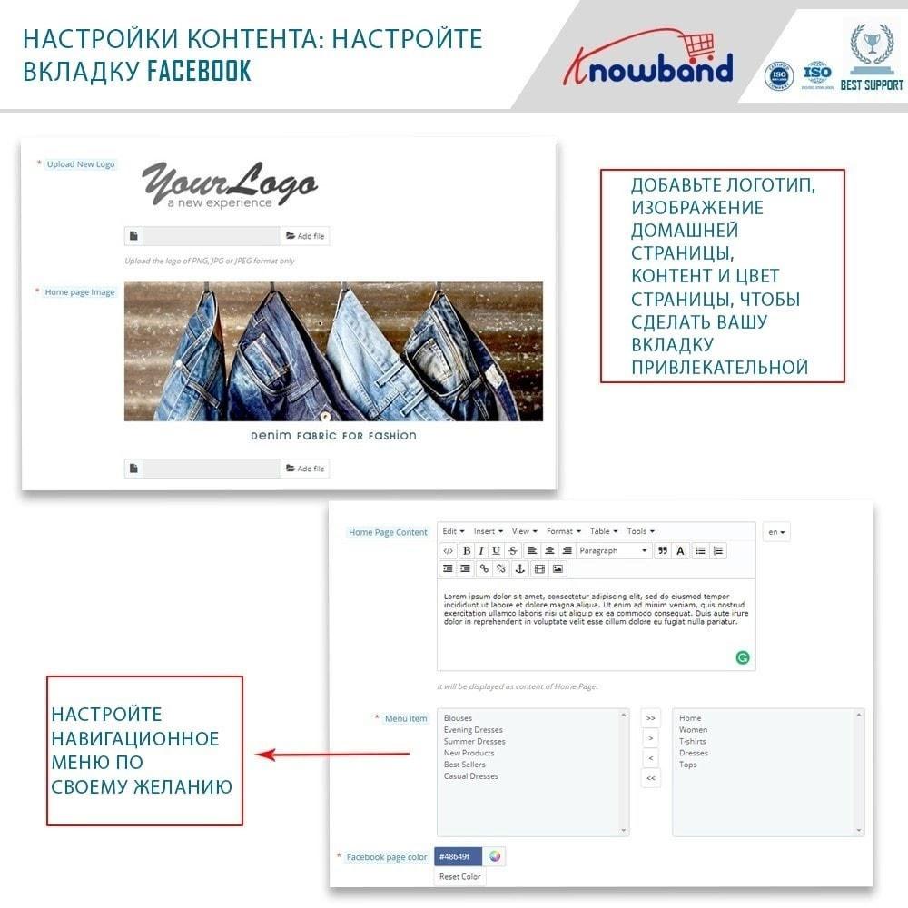module - Товаров в социальных сетях - Social Shop Integrator - 3