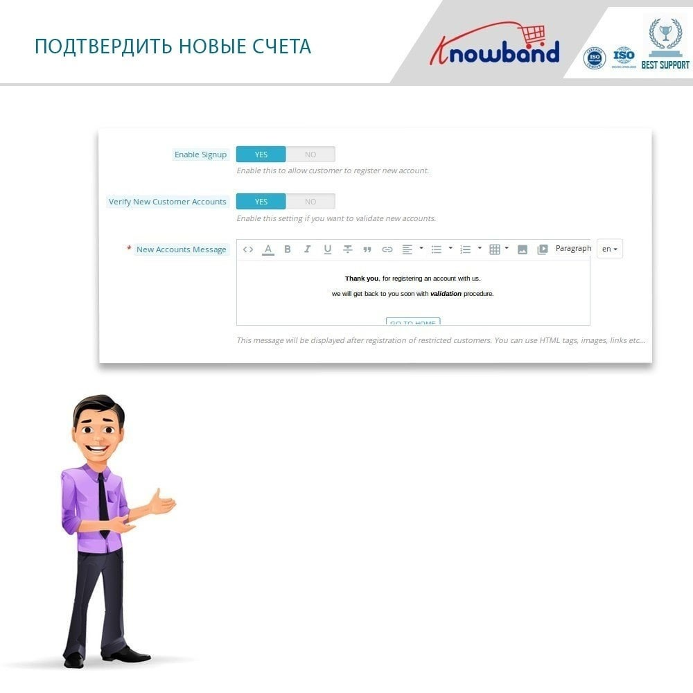 module - Закрытых и рекламных распродаж - Knowband - Private Shop - 6