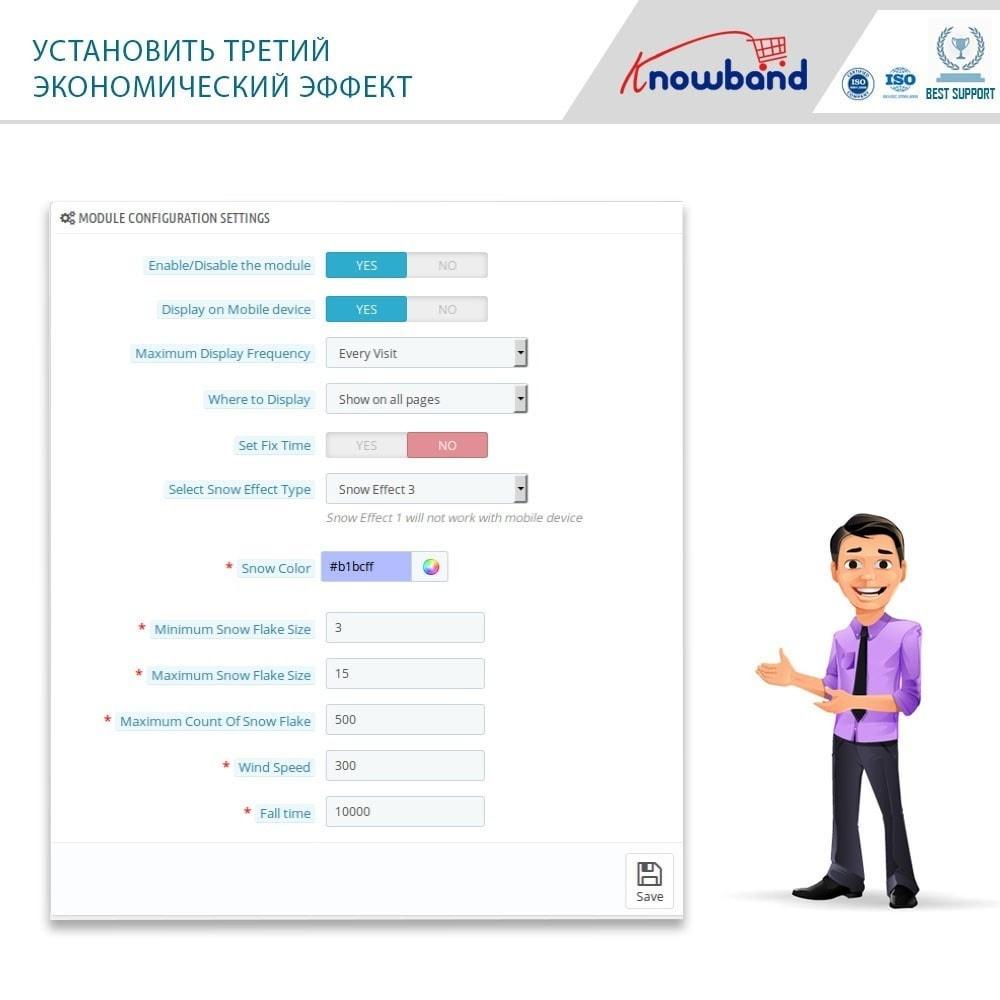 module - Адаптация страницы - Knowband - Website Decoration Effects - 6