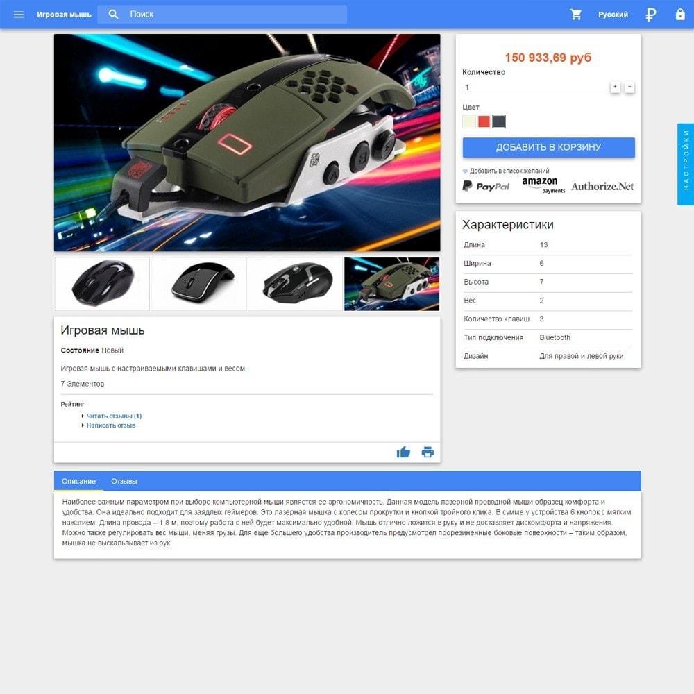 theme - Электроника и компьютеры - Material design Google - 5