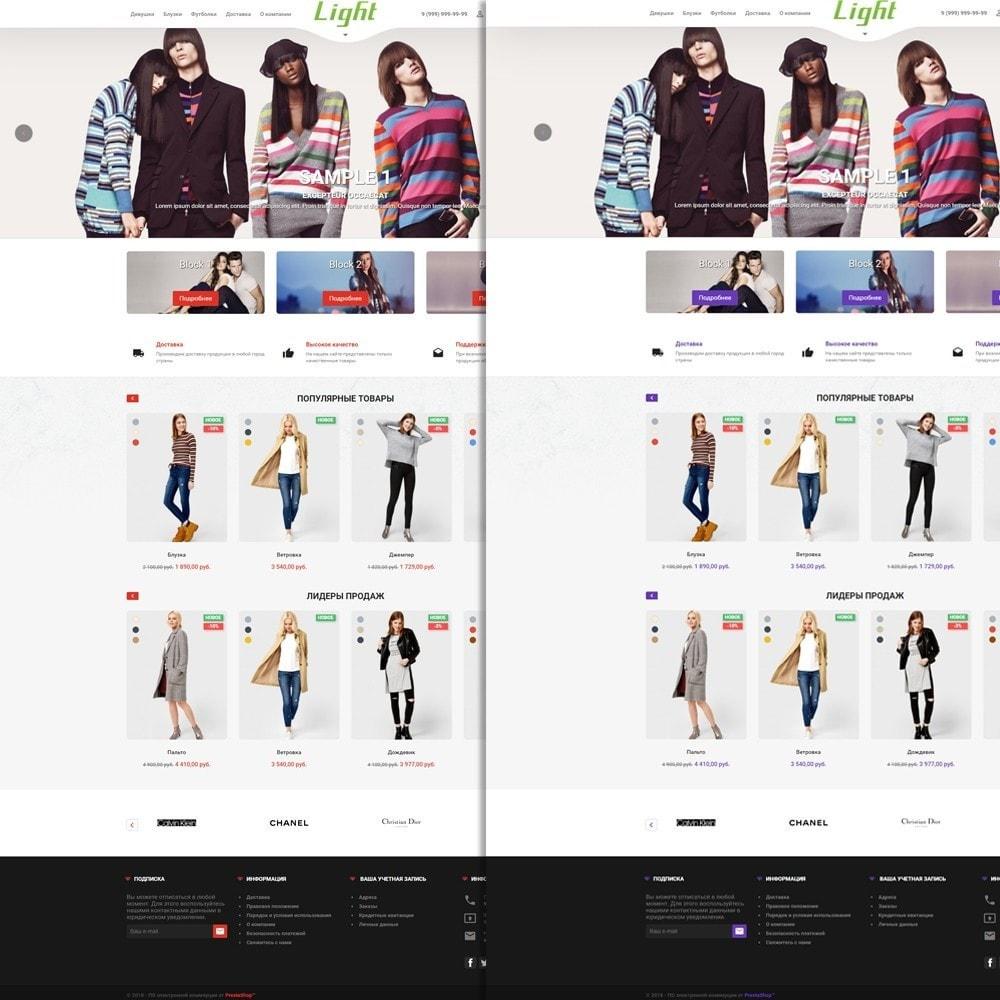theme - Mode & Schoenen - Light Clothes Store - 13