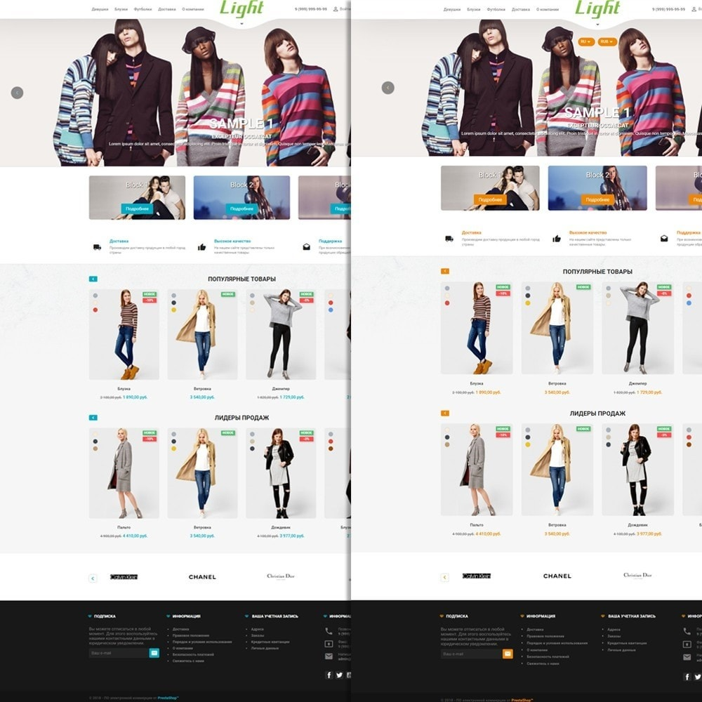 theme - Mode & Schoenen - Light Clothes Store - 14