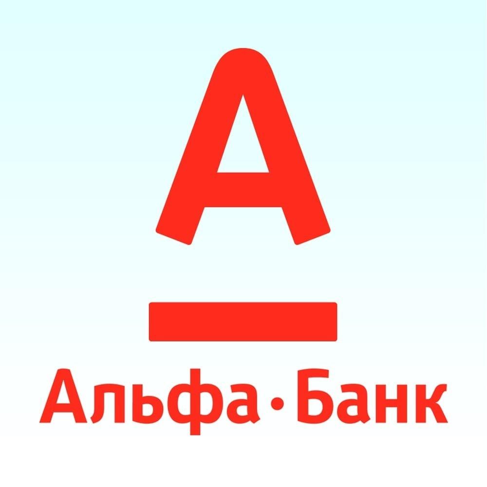 module - Paiement par Carte ou Wallet - Payment method Alfabank Module - 1