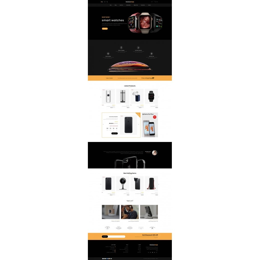 theme - Electronique & High Tech - Mobimax - Online Mobile Store - 10