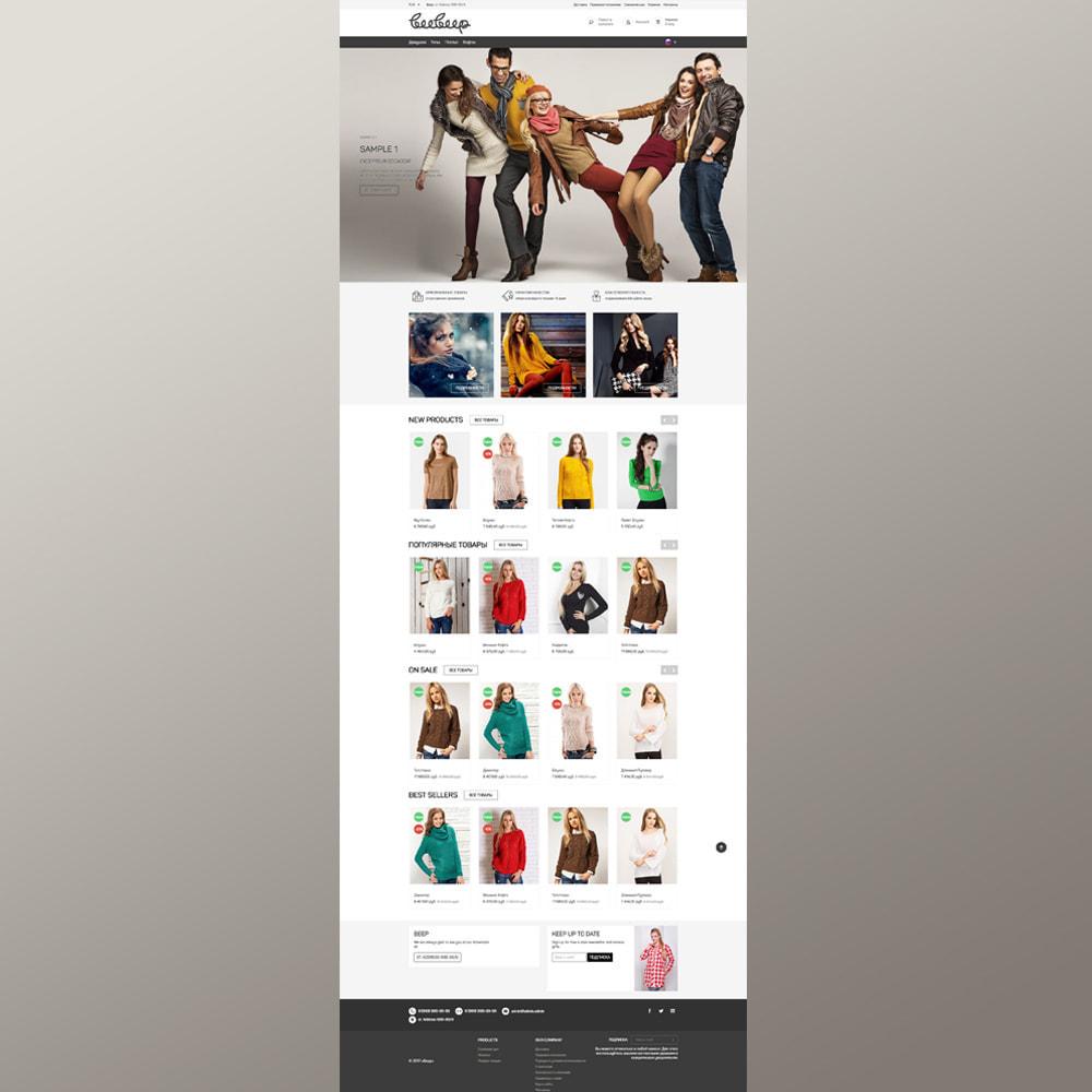theme - Мода и обувь - Beep магазин стильной одежды - 3