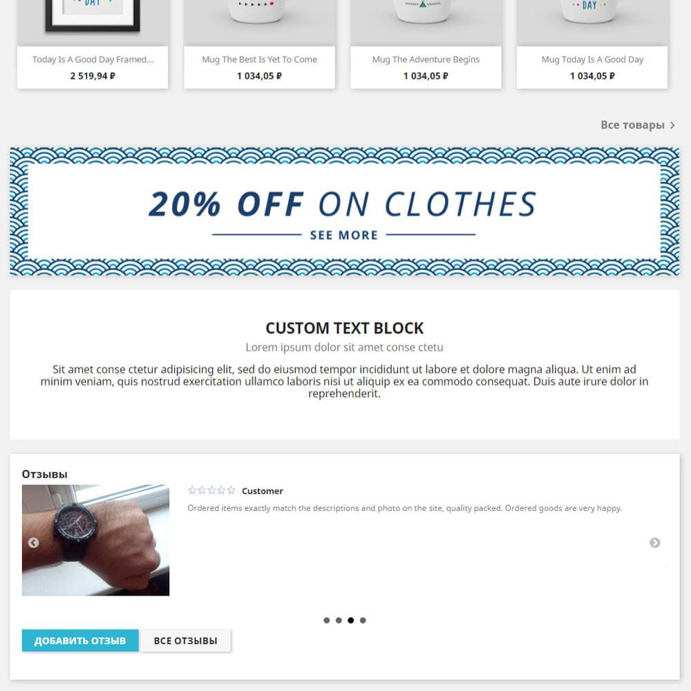 module - Отзывы клиентов - Отзывы о вашем магазине / товарах - 2