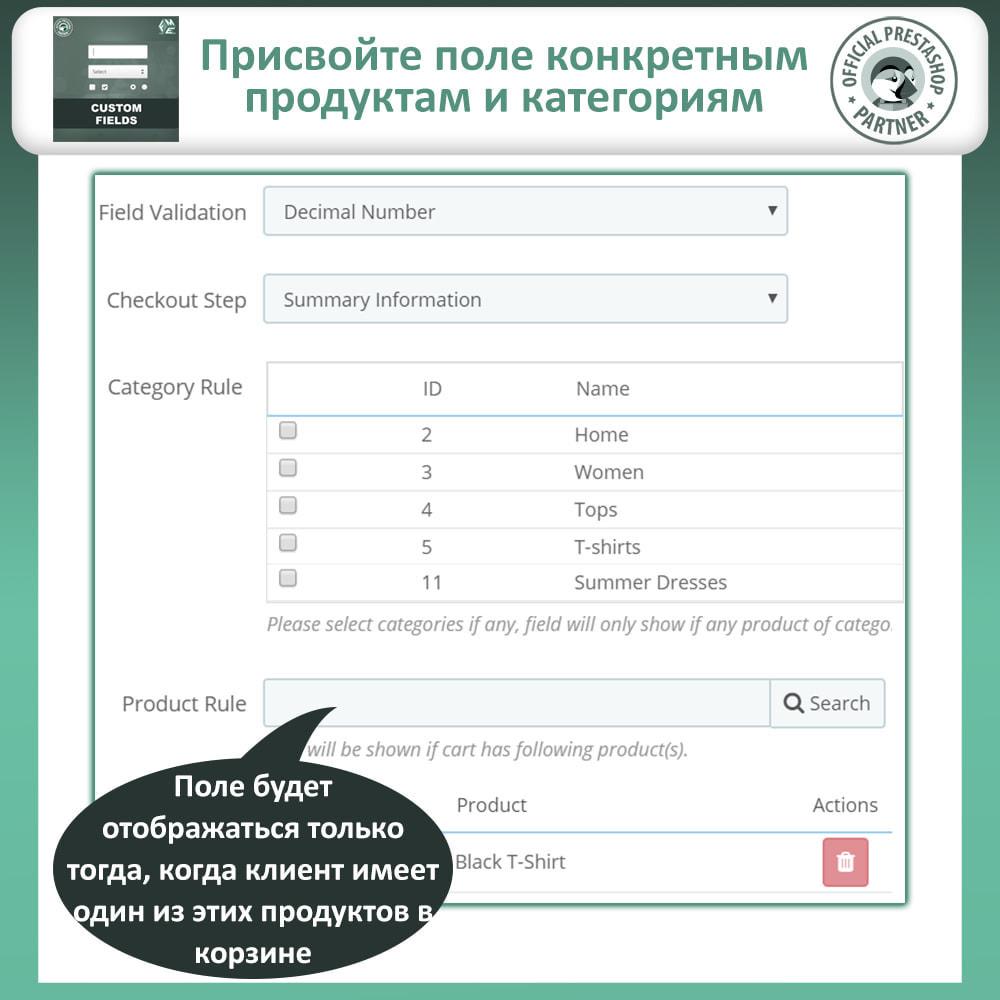 module - Pегистрации и оформления заказа - Пользовательские поля: добавлять поля на страницу Заказ - 11